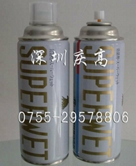 复合资材SUPER WET防锈剂