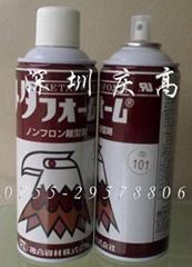 日本復合資材(鷹牌)FS101干性脫模劑FS107