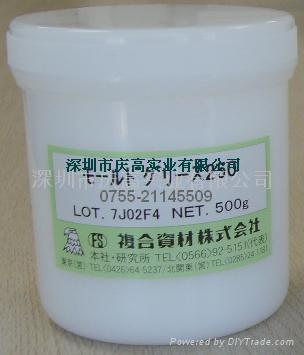 復合資材MOULD GREASE 250高溫潤滑脂潤滑油 1