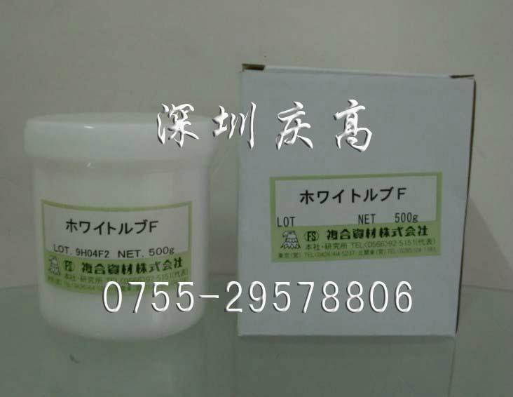 復合資材White Lub F氟素高溫潤滑脂潤滑油中國 1