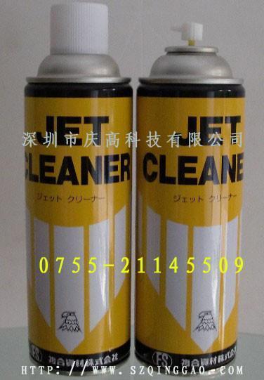 复合资材JET CLEANER模具清洗剂脱脂洗模水金型洗净剂 1
