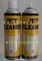 复合资材JET CLEANER模具清洗剂脱脂洗模水金型洗净剂