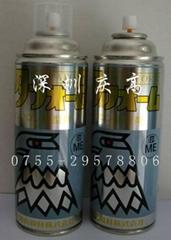 日本复合资材ME粉状脱模剂离型剂