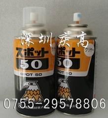 復合資材SPOT 50神奇表面修整劑 SPOT50