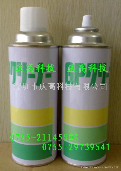 中京化成GP CLEANER模具清洗剂 1