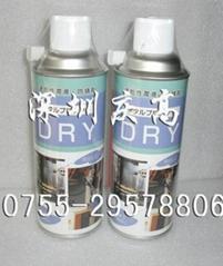 中京化成PROTECT DRY速干性潤滑劑頂針油