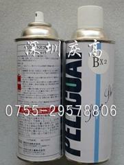 日本中京化成塑料PELICOAT脱模剂BX-2