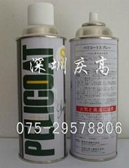 中京化成PELICOAT脫模劑S6