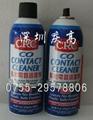 美国CRC 02016C精密电器清洁剂CRC#599C