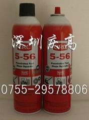 CRC路路通05005CW多用途润滑剂05005C 5-56