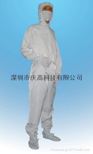 防靜電工作服 1