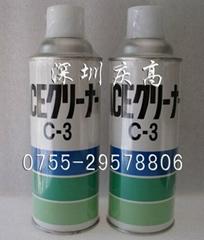日本中京化成ACE模具脫脂清洗劑C3