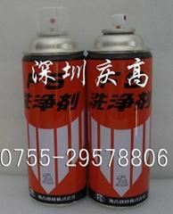 日本复合资材(鹰牌)FS  Cleaner洗净剂