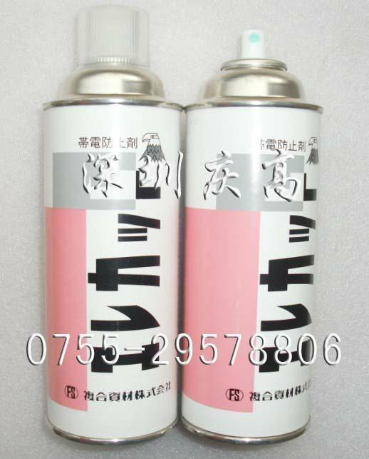 日本复合资材FS(鹰牌)Elecut成品除静电剂 1