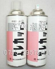 日本復合資材FS(鷹牌)Elecut成品除靜電劑