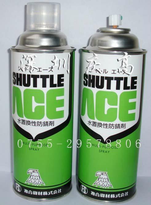 SHUTTLE ACE 1