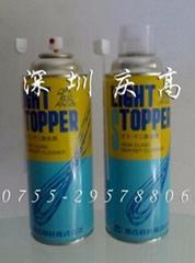 日本复合资材(鹰牌)Light Stopper强力洗模除垢剂