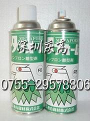 日本复合资材(鹰牌)FB干性氟素脱模剂离型剂离模剂FA
