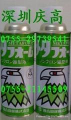 日本復合資材(鷹牌)FA干性氟素脫模劑