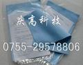KOYO抛光布 POLIMALL SHEET 金属首饰抛光布保亮美擦银布擦金布珊瑚保养布 2