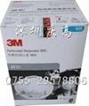 3M 8210 N95 非油性颗粒物防尘口罩