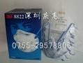 3M8822防尘口罩(带呼气阀)