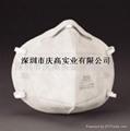 3M9004A 折叠式防尘口罩 头带式,小号