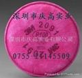 3M2091高效粉塵濾棉(P1