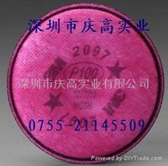 3M2097 P100 有機蒸氣高效濾棉
