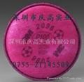 3M2096 P100酸性异味气体高效滤棉