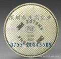 3m2076HF P95 氟化氢及颗粒物高效滤棉