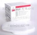 3M5N11防尘滤棉