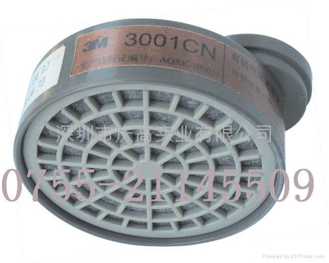 3M 3001CN有機氣體濾毒盒 3301CN 1