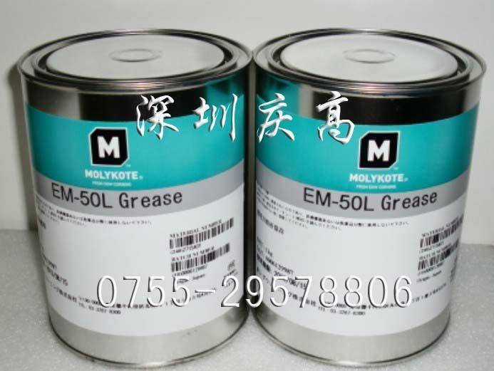 摩瀝可MOLYKOTE EM-50L潤滑脂 1