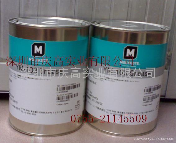 摩瀝可MOLYKOTE潤滑脂YM-103 1