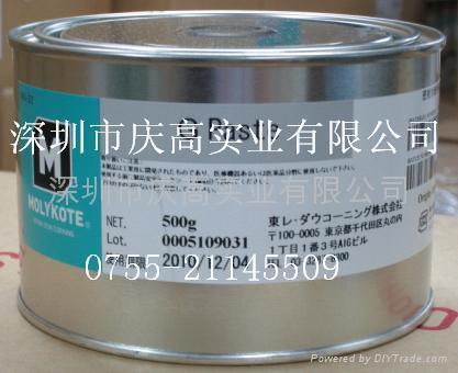 MOLYKOTE G PASTE润滑油膏 500G 1