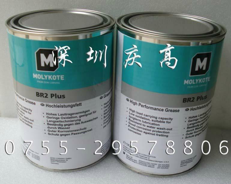 摩瀝可Molykote BR2 Plus高性能軸承潤滑油 1