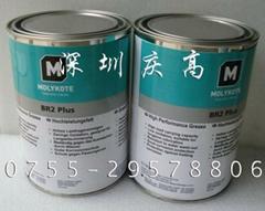 磨瀝可Molykote BR2 Plus高性能軸承潤滑油