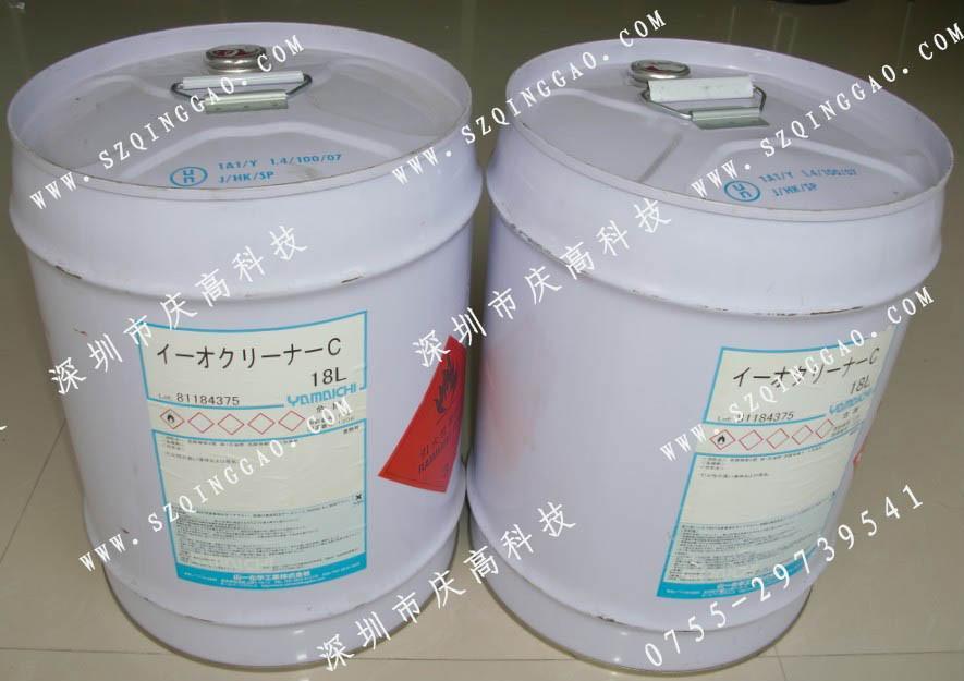 YAMAICHI EO CLEANER C 2