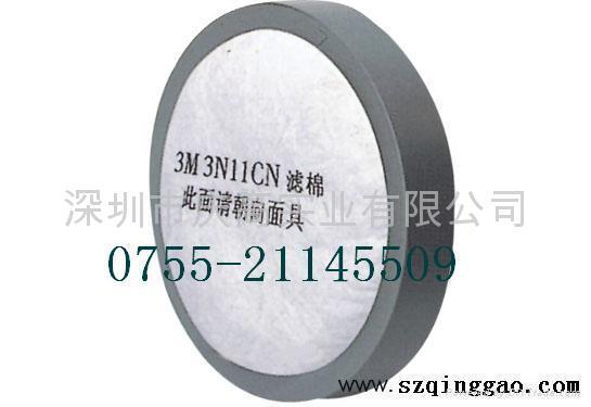 3M 3001CN有機氣體濾毒盒 3301CN 2