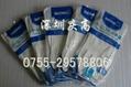 SHOWA防靜電手套A0161B0500A0100B0601 2
