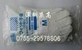 SHOWA防靜電手套A0161B0500A0100B0601 4