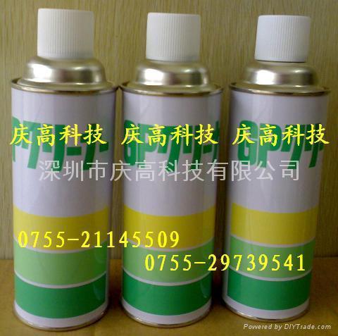 中京化成GP CLEANER模具清洗剂 2