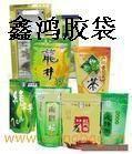茶叶袋复合袋深圳复合袋