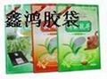 茶叶袋复合袋深圳复合袋 2