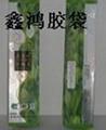 茶叶袋复合袋深圳复合袋 5