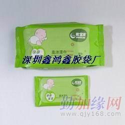纸巾包装袋 2