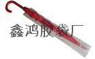 雨傘袋深圳膠袋廠