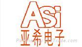 杭州亚希安防技术有限公司