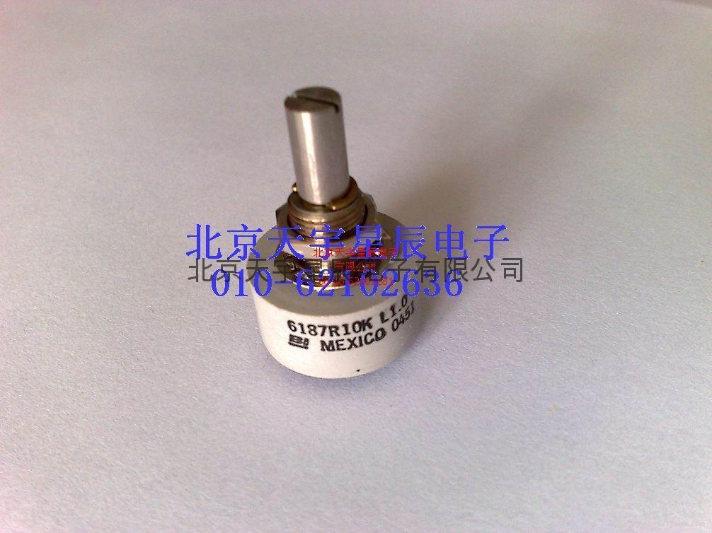 BI6187 美國電位器 1